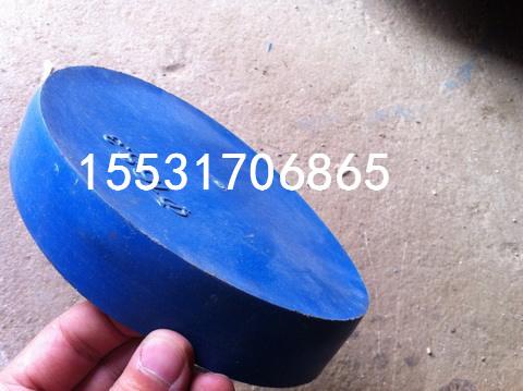 pe管塑料管帽