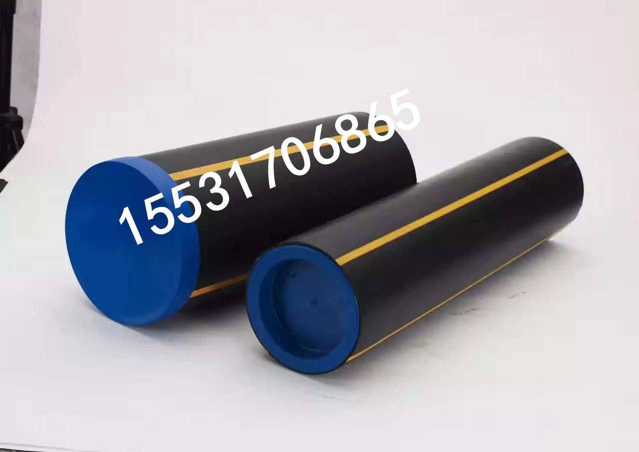 燃气管专用塑料管帽