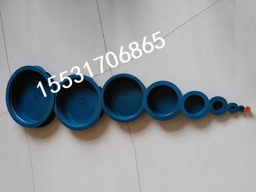 塑料管帽内塞规格